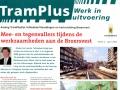 tramplus-werk-in-uitvoering