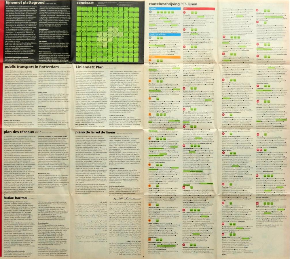 1985-10 voorzijde
