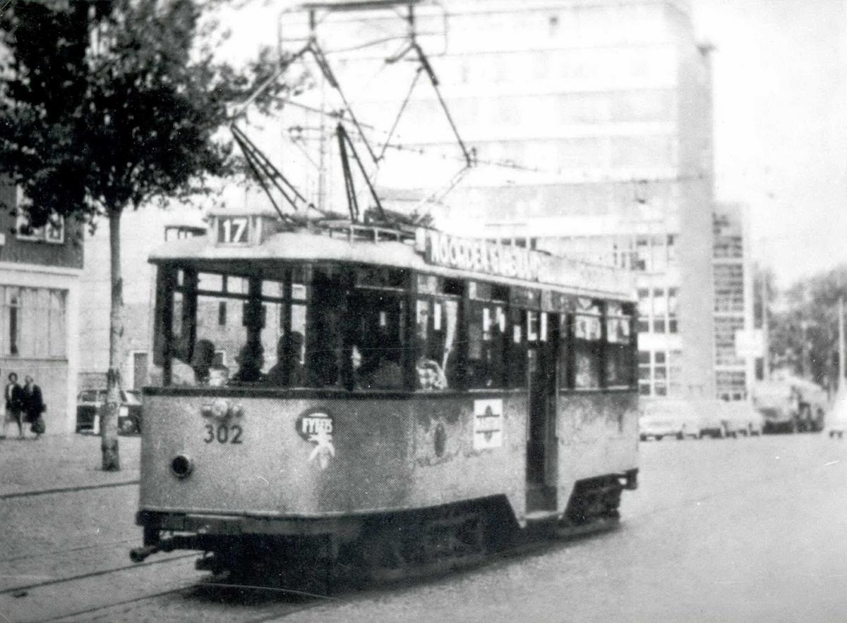 302-1RV-328a