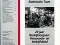 rond-de-ret-1987-8