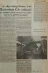 19550914-A-Stationsgebouw-bijna-voltooid, Verzameling Hans Kaper