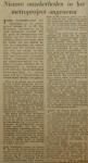 19620125-Nieuwe-onzekerheden-ongewenst-NRC