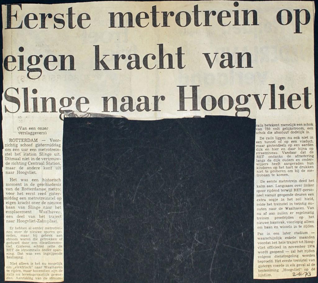 19731102 Eerste metro Hoogvliet.