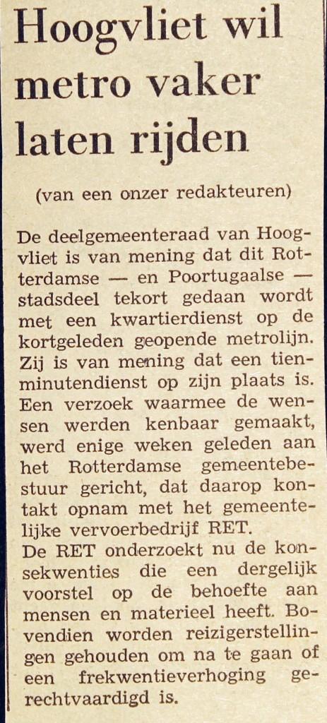 19750128 Vaker metro Hoogvliet. (Versnelling)